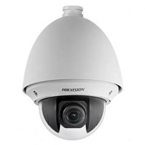 Systemy monitoringu DS-2DE4182-AE - KAMERA IP OBROTOWA HIKVISION DS-2DE4182-AE PTZ 2 Mpx 1080P Zoom Optyczny 4x - Podgląd zdjęcia nr 1